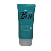Watermax moisture bb cream [Крем ББ увлажняющий]