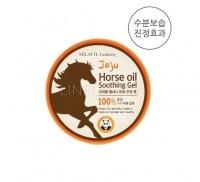 Y horse soothinng gel [Гель для тела с лошадиным жиром]