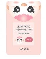 Zoo park brightening lamb [Маска для лица с эффектом сияния]